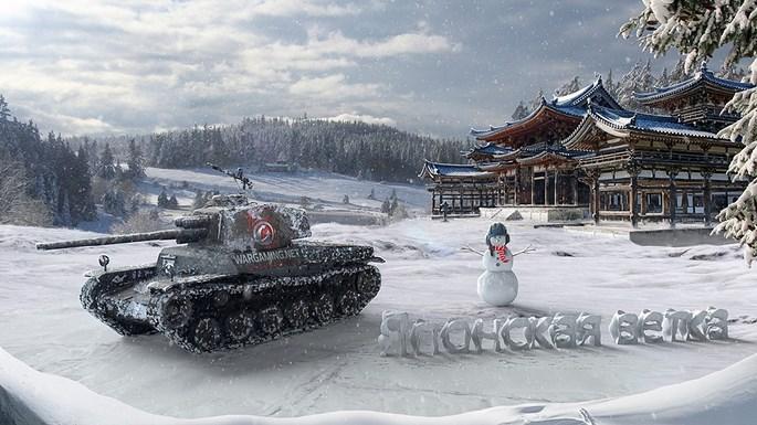 Скачать торрент файл игры world of tanks можно по этой сслыке. . Ссылка на