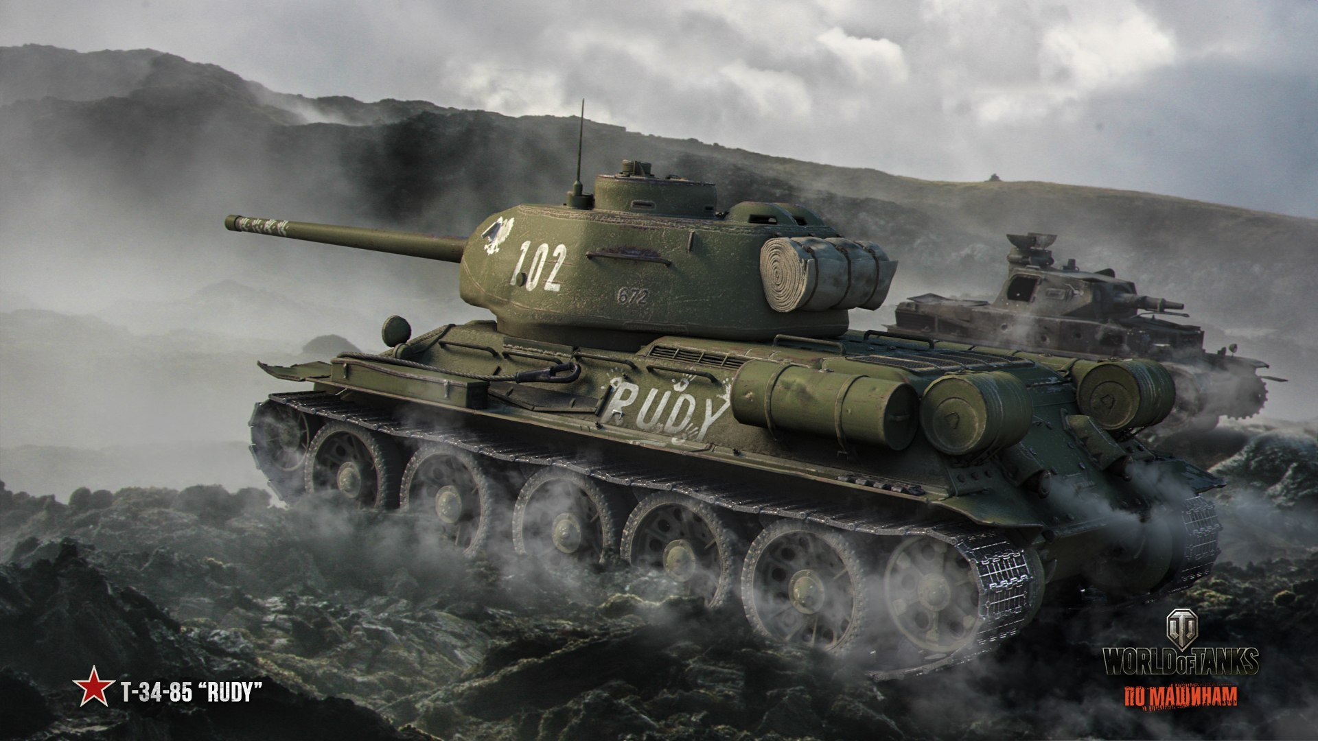 Ворлд оф танкс обои живые