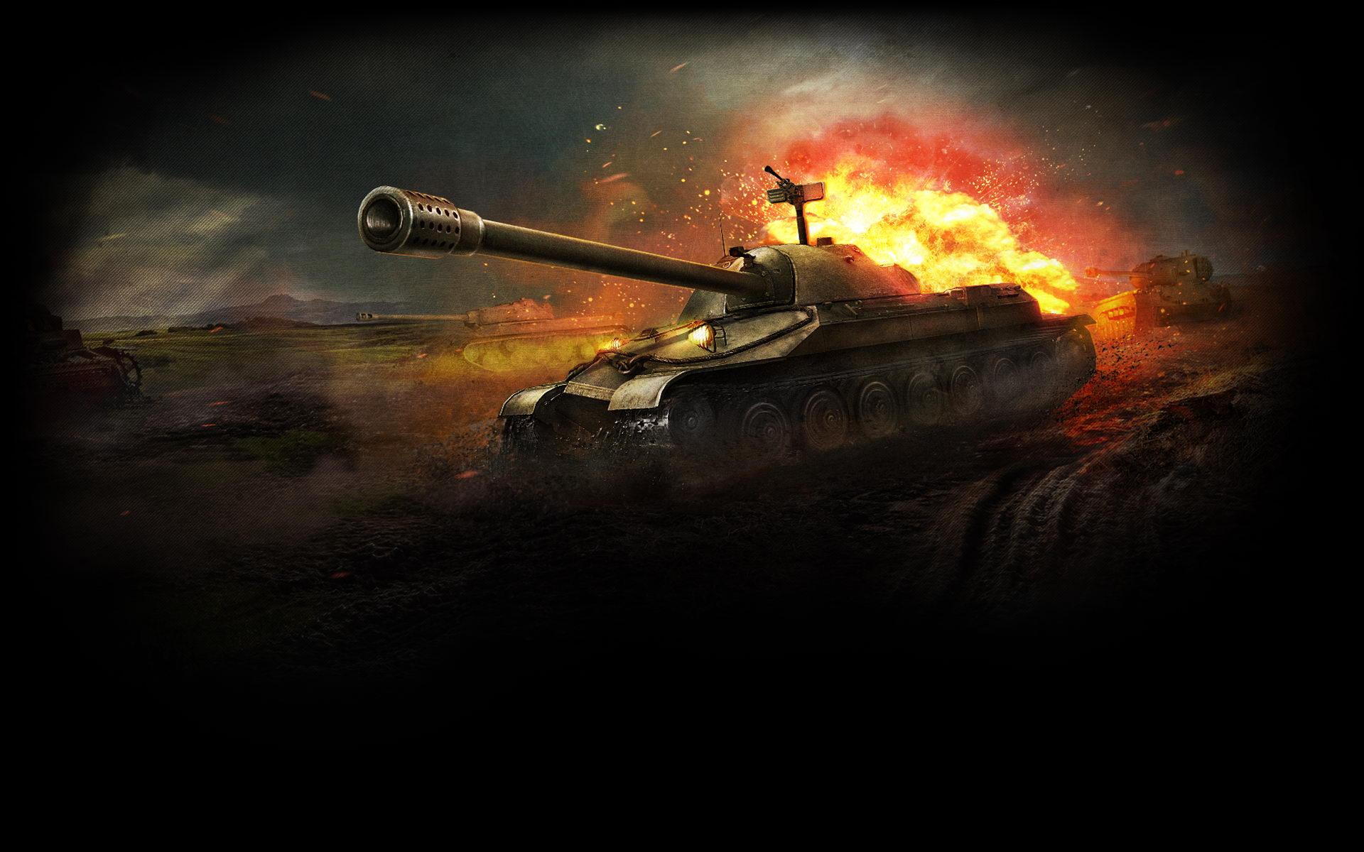 Nasze forum world of tanks