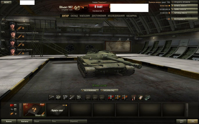 http://world-of-tanks.eu/_aktualnosci/aktualnosc_962/world-of-tanks_eu_-_aktualnosc_962_3_maly.jpg