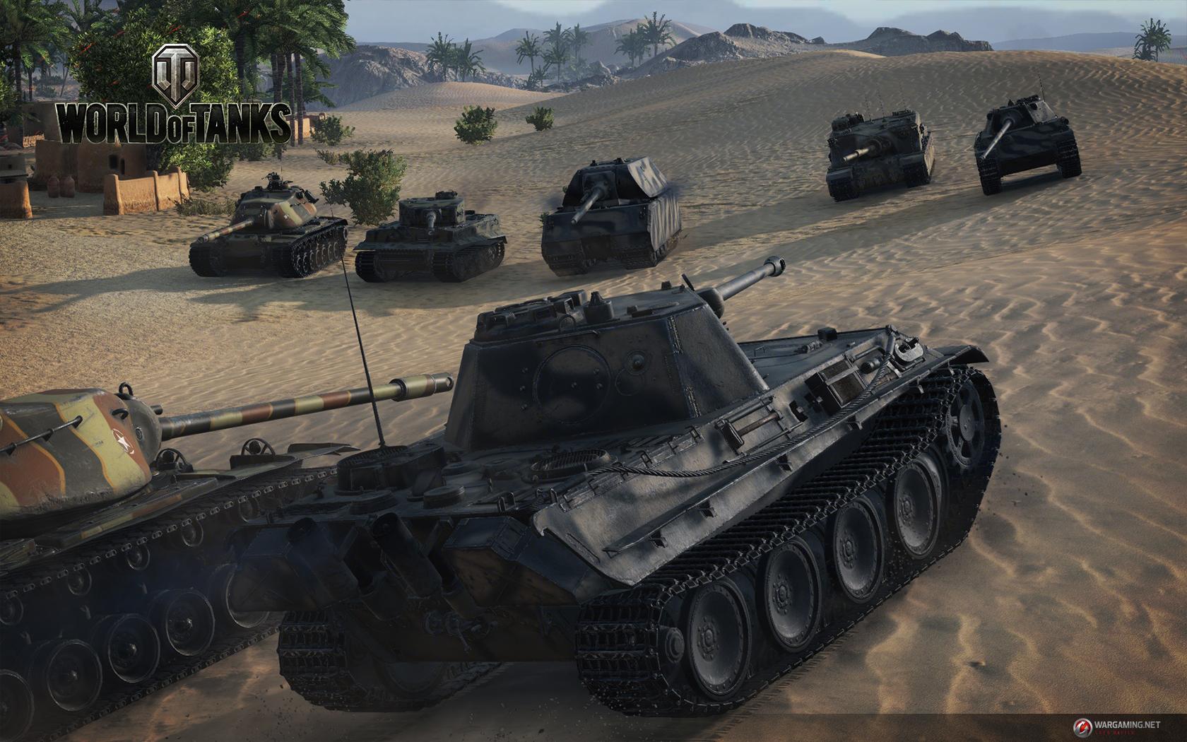 Последнее обновление для world of tanks скачать